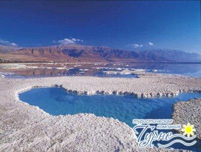 Мертвое море - исцеление души и тела.