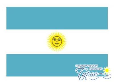 Собираясь на работу в Аргентину...