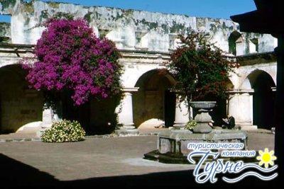 Культура Гватемалы.