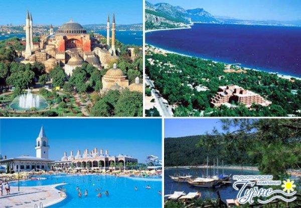 Отдых на Кипре Горящие туры на Кипр по низким ценам