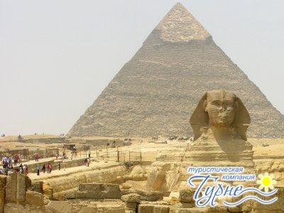 Отдых в Египте, Отпуск в Египте