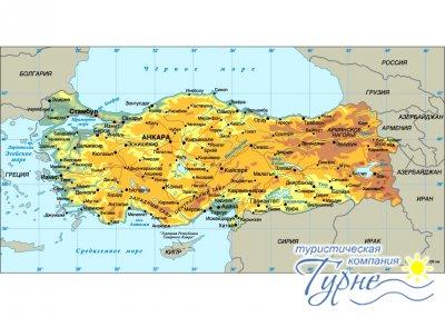 Отдых в Турции, Отпуск в Турции