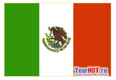 Мексика готова облегчить визовый режим